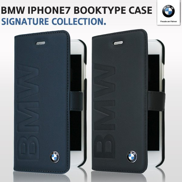 BMWiPhone7手帳型ケース