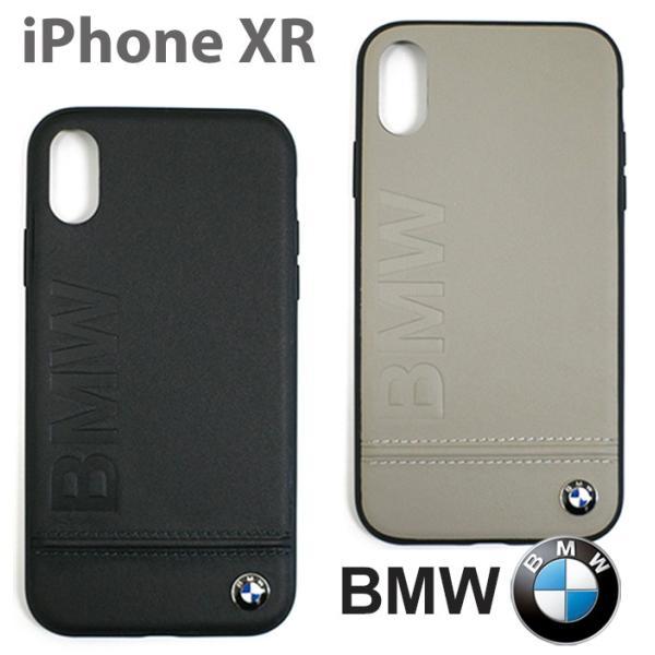 BMW iPhoneXR ハードケース 公式ライセンス品 アイフォンケース 本革 ブランド メンズ バックカバー|airs