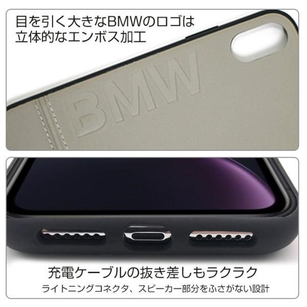 BMW iPhoneXR ハードケース 公式ライセンス品 アイフォンケース 本革 ブランド メンズ バックカバー|airs|05