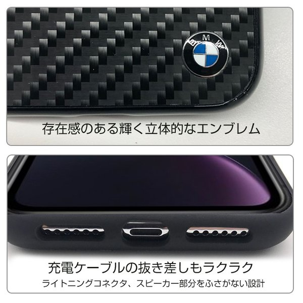 BMW iPhoneXR ハードケース 公式ライセンス品 アイフォンケース リアルカーボン ブランド メンズ airs 04