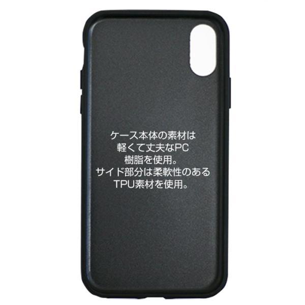 BMW iPhoneXR ハードケース 公式ライセンス品 アイフォンケース ブランド メンズ バックカバー ブラック ブラウン airs 04