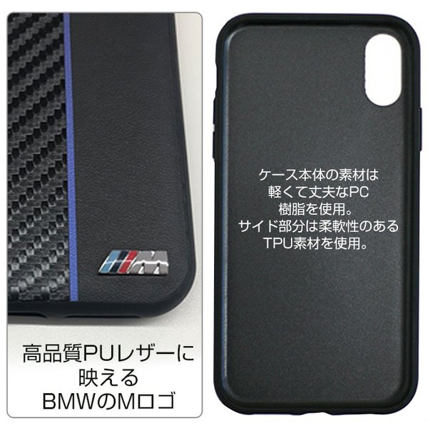 BMW iPhoneXS Max ハードケース 公式ライセンス品 アイフォンケース カーボン調 ブランド メンズ バックカバー ビジネス|airs|04