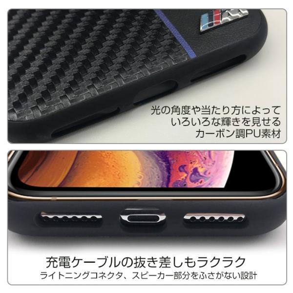 BMW iPhoneXS Max ハードケース 公式ライセンス品 アイフォンケース カーボン調 ブランド メンズ バックカバー ビジネス|airs|05