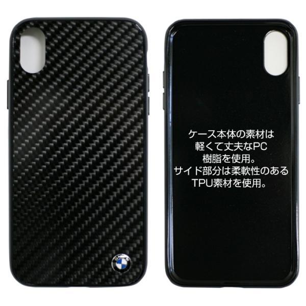 BMW iPhoneXS Max ハードケース 公式ライセンス品 アイフォンケース リアルカーボン ブランド メンズ|airs|03