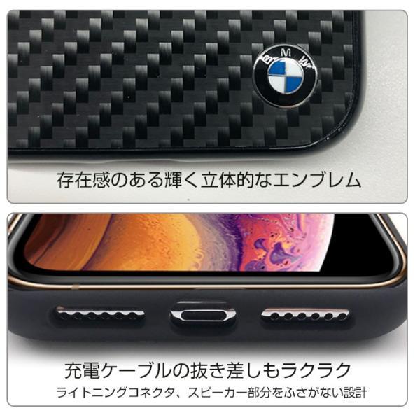 BMW iPhoneXS Max ハードケース 公式ライセンス品 アイフォンケース リアルカーボン ブランド メンズ|airs|04