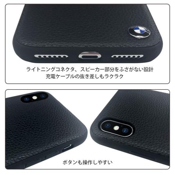 BMW iPhoneX ハードケース 公式ライセンス品 本革 アイフォンケース ブランド メンズ おしゃれ|airs|04