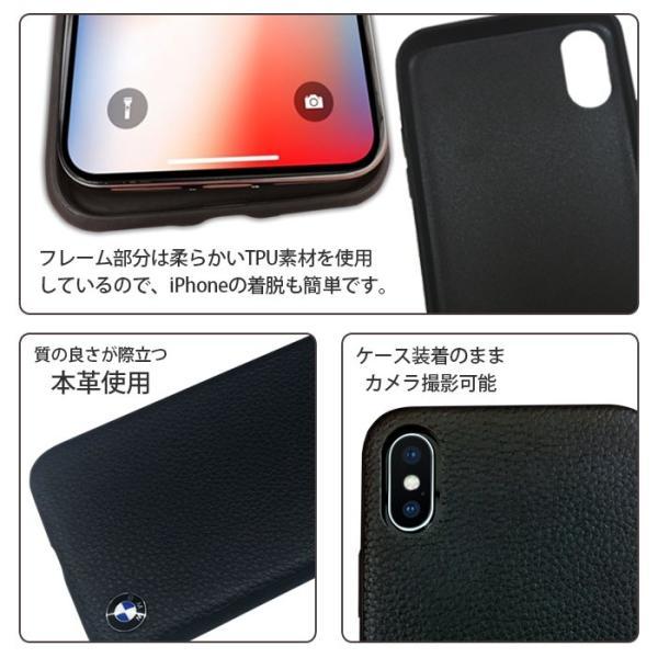 BMW iPhoneX ハードケース 公式ライセンス品 本革 アイフォンケース ブランド メンズ おしゃれ|airs|05