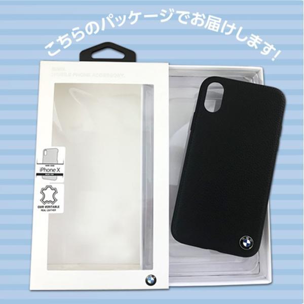 BMW iPhoneX ハードケース 公式ライセンス品 本革 アイフォンケース ブランド メンズ おしゃれ|airs|07