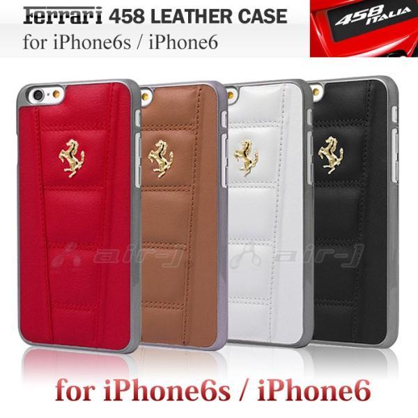033a686fd3 フェラーリ iPhone6s iPhone6 ハードケース 公式ライセンス品 本革 アイフォンケース ブランド メンズ レザー バック ...