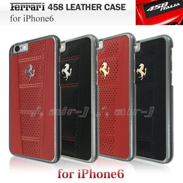 ffef0a4fbe フェラーリ iPhone6s iPhone6 ハードケース 公式ライセンス品 本革 アイフォンケース ブランド メンズ レザー SALE ...
