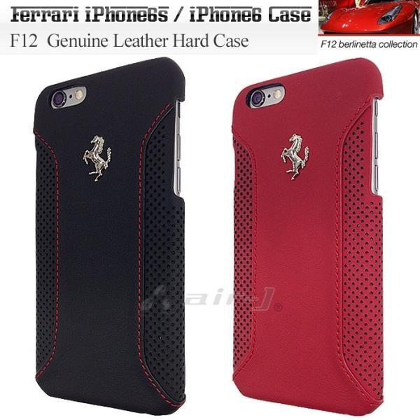 c4355941e8 フェラーリ iPhone6s iPhone6 ハードケース 公式ライセンス品 本革 アイフォンケース ブランド メンズ レッド ブラック ...