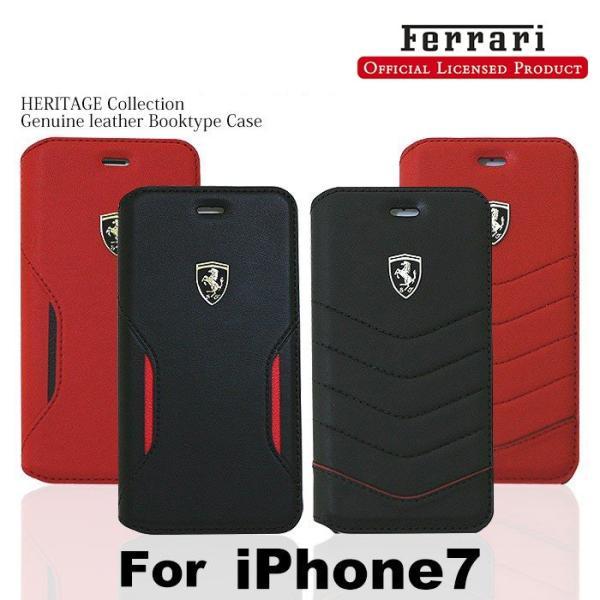 iPhone7手帳型ケース