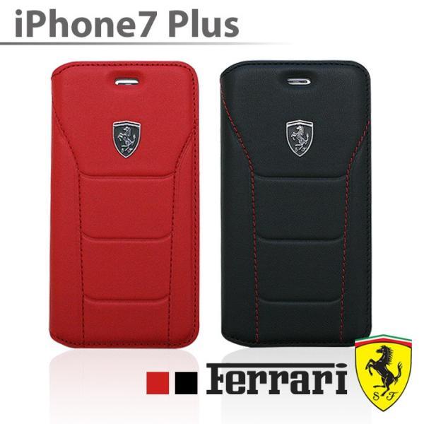フェラーリiPhone7Plusケース
