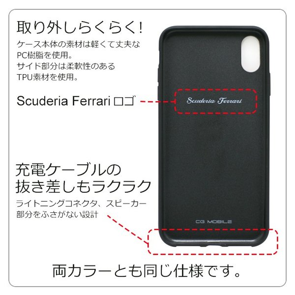 フェラーリ iPhoneXR ハードケース 公式ライセンス品 アイフォンケース ブランド メンズ カバー 本革 レザー ブラック レッド|airs|03