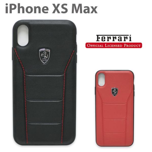 フェラーリ iPhone XS Max ハードケース 公式ライセンス品 アイフォンケース ブランド メンズ カバー 本革 レザー ブラック レッド|airs