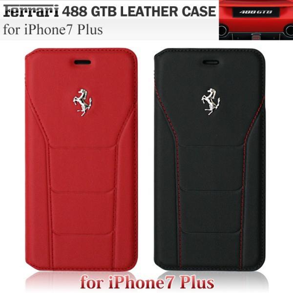 フェラーリiPhone7 Plus手帳型ケース