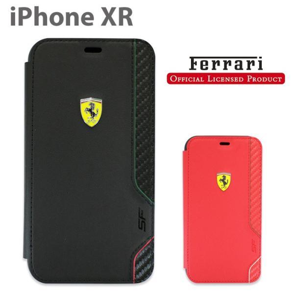 フェラーリ iPhoneXR 手帳型ケース 公式ライセンス品 アイフォンケース ブランド メンズ おしゃれ PUレザー PUカーボン airs