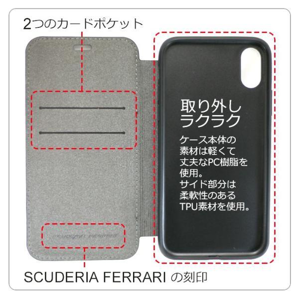 フェラーリ iPhoneXR 手帳型ケース 公式ライセンス品 アイフォンケース ブランド メンズ おしゃれ PUレザー PUカーボン airs 03