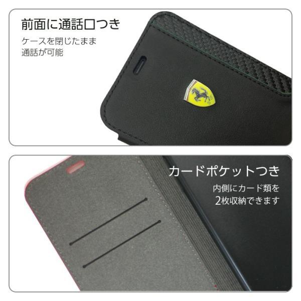 フェラーリ iPhoneXS iPhoneX 手帳型ケース 公式ライセンス品 アイフォンケース ブランド メンズ おしゃれ PUレザー PUカーボン|airs|04