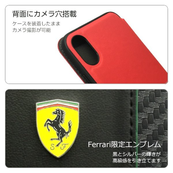 フェラーリ iPhoneXS iPhoneX 手帳型ケース 公式ライセンス品 アイフォンケース ブランド メンズ おしゃれ PUレザー PUカーボン|airs|05