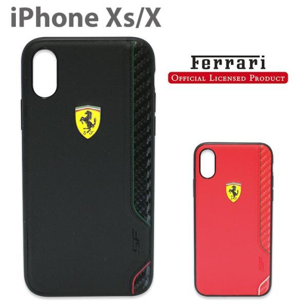 フェラーリ iPhoneXS iPhoneX ハードケース 公式ライセンス品 アイフォンケース ブランド メンズ カバー ネイビー 紺 ストライプ airs