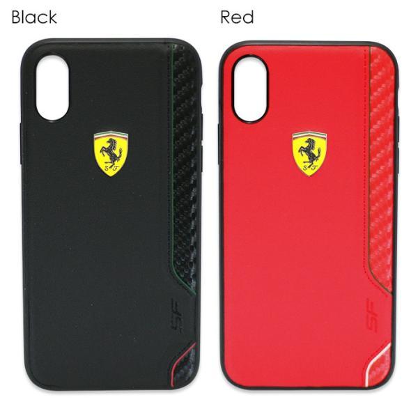 フェラーリ iPhoneXS iPhoneX ハードケース 公式ライセンス品 アイフォンケース ブランド メンズ カバー ネイビー 紺 ストライプ airs 02
