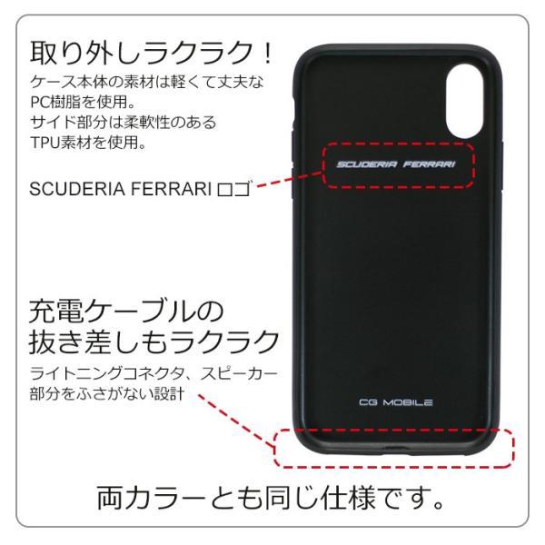 フェラーリ iPhoneXS iPhoneX ハードケース 公式ライセンス品 アイフォンケース ブランド メンズ カバー ネイビー 紺 ストライプ airs 03
