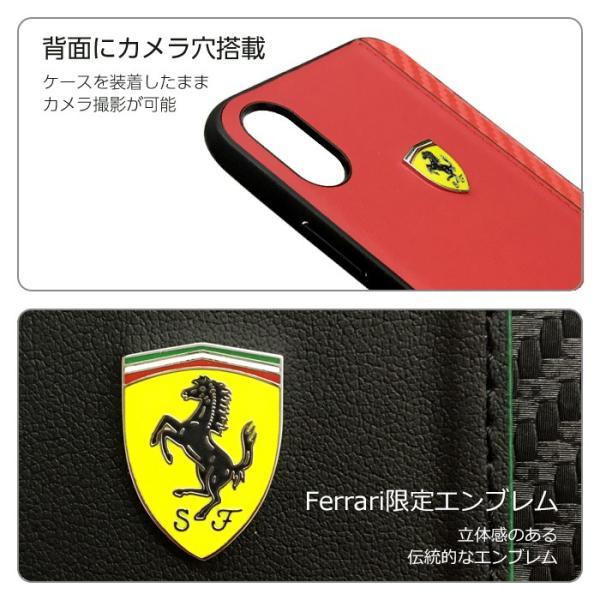 フェラーリ iPhoneXS iPhoneX ハードケース 公式ライセンス品 アイフォンケース ブランド メンズ カバー ネイビー 紺 ストライプ airs 04