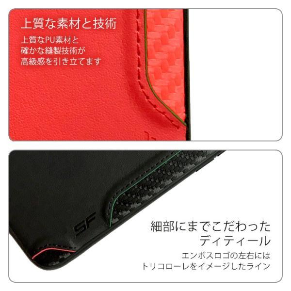 フェラーリ iPhoneXS iPhoneX ハードケース 公式ライセンス品 アイフォンケース ブランド メンズ カバー ネイビー 紺 ストライプ airs 05