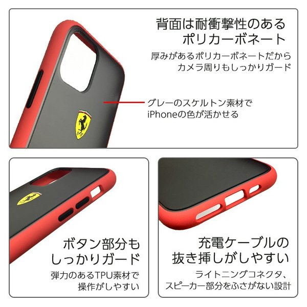 Ferrari フェラーリ 公式ライセンス品 iPhone11Pro iPhone11 バンパー ハードケース アイフォン11Pro アイフォン11 airs 04