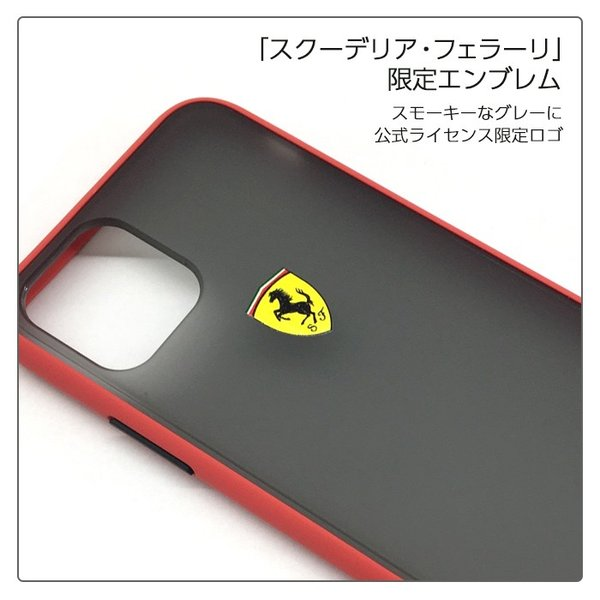 Ferrari フェラーリ 公式ライセンス品 iPhone11Pro iPhone11 バンパー ハードケース アイフォン11Pro アイフォン11 airs 05