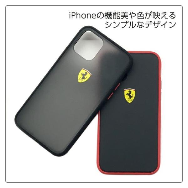 Ferrari フェラーリ 公式ライセンス品 iPhone11Pro iPhone11 バンパー ハードケース アイフォン11Pro アイフォン11 airs 06