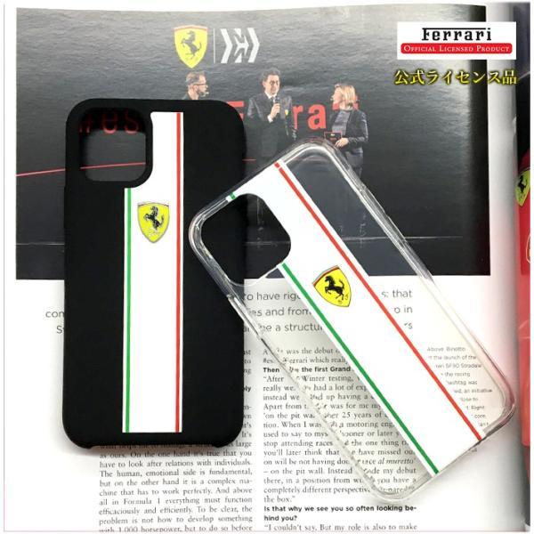 Ferrari フェラーリ 公式ライセンス品 iPhone11Pro iPhone11 白ライン クリア バックカバー アイフォン11Pro アイフォン11|airs|05