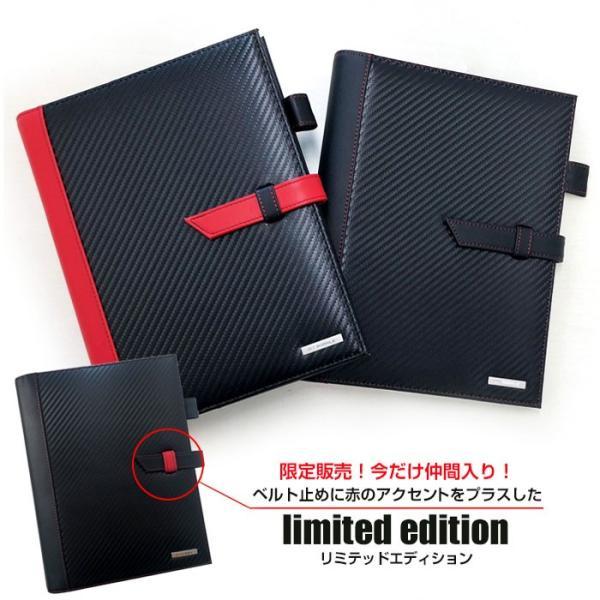 システム手帳 A5サイズ ビジネス メンズ レッド ブラック 赤 黒 カーボン調 革 手帳カバー 大人 男性 ダイアリー GT-MOBILE