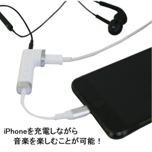 送料無料 Audio Jack Adapter for ipod iPhone ipad Lightning 変換アダプター 3.5mm イヤホンジャック 音楽+充電|airs|03