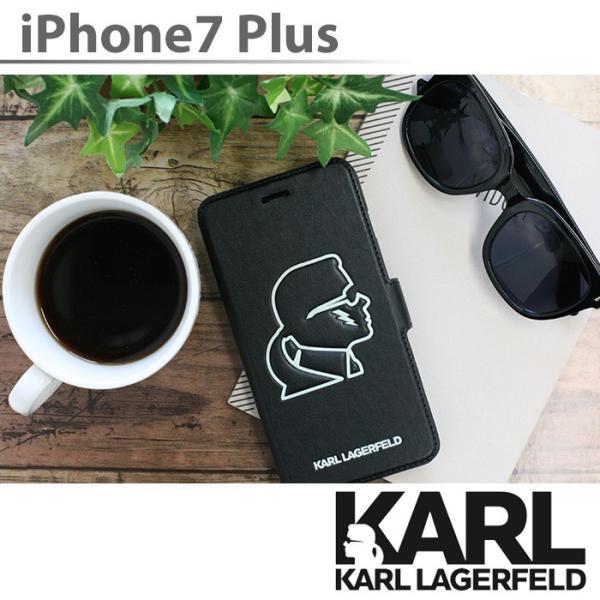 カールラガーフェルドiPhone7Plusケース