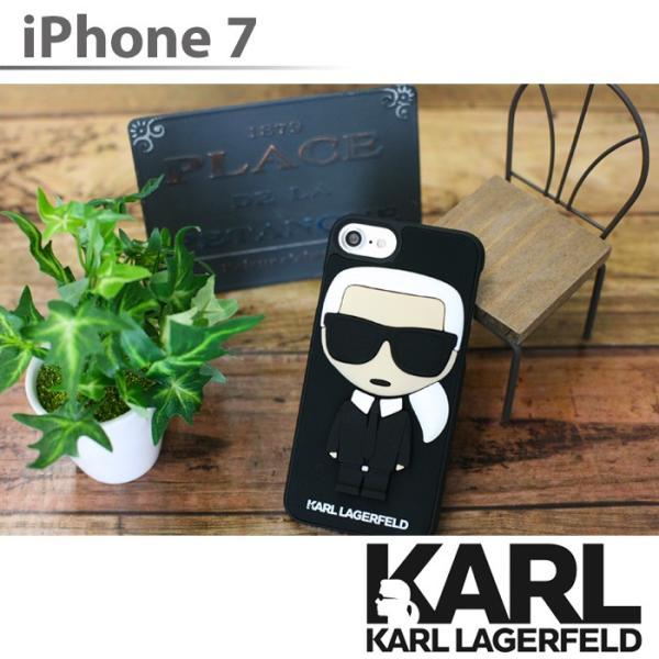 カールラガーフェルドiPhone7ケース