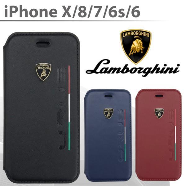 ランボルギーニ iPhoneX iPhone8 iPhone7 iPhone6s iPhone6 手帳型ケース 公式ライセンス品 本革 アイフォンケース ブランド メンズ URUS|airs