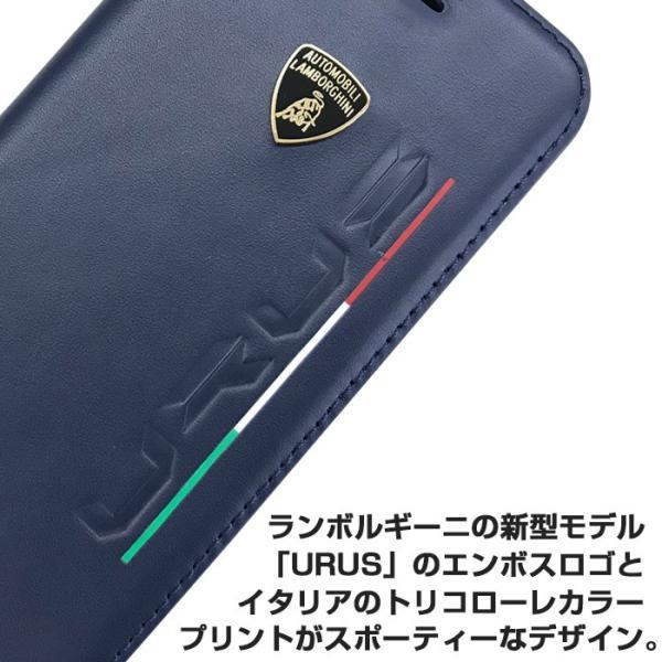 ランボルギーニ iPhoneX iPhone8 iPhone7 iPhone6s iPhone6 手帳型ケース 公式ライセンス品 本革 アイフォンケース ブランド メンズ URUS|airs|04