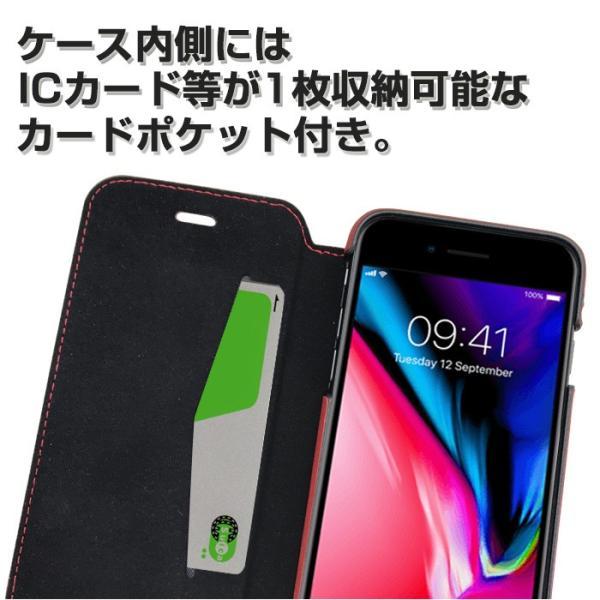 ランボルギーニ iPhoneX iPhone8 iPhone7 iPhone6s iPhone6 手帳型ケース 公式ライセンス品 本革 アイフォンケース ブランド メンズ URUS|airs|06