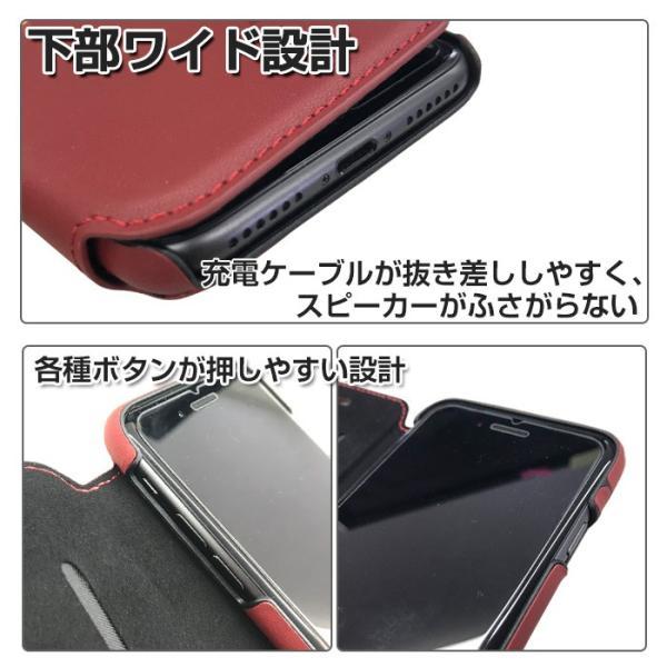 ランボルギーニ iPhoneX iPhone8 iPhone7 iPhone6s iPhone6 手帳型ケース 公式ライセンス品 本革 アイフォンケース ブランド メンズ URUS|airs|07