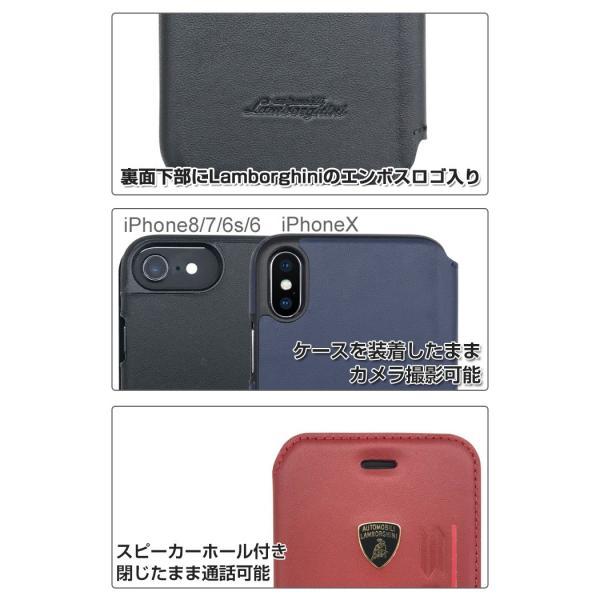 ランボルギーニ iPhoneX iPhone8 iPhone7 iPhone6s iPhone6 手帳型ケース 公式ライセンス品 本革 アイフォンケース ブランド メンズ URUS|airs|08