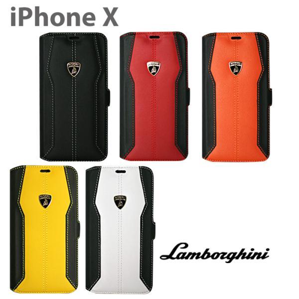 ランボルギーニ iPhoneX 手帳型ケース 公式ライセンス品 本革 アイフォンケース ブランド メンズ airs