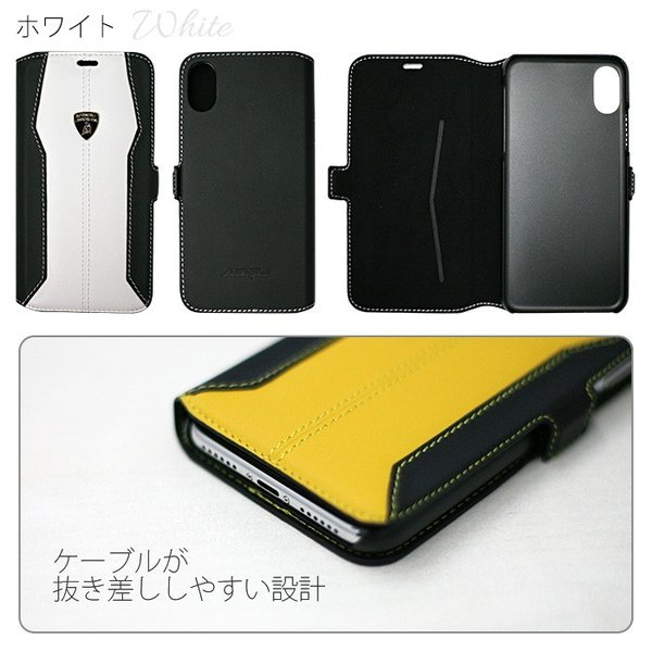 ランボルギーニ iPhoneX 手帳型ケース 公式ライセンス品 本革 アイフォンケース ブランド メンズ airs 04