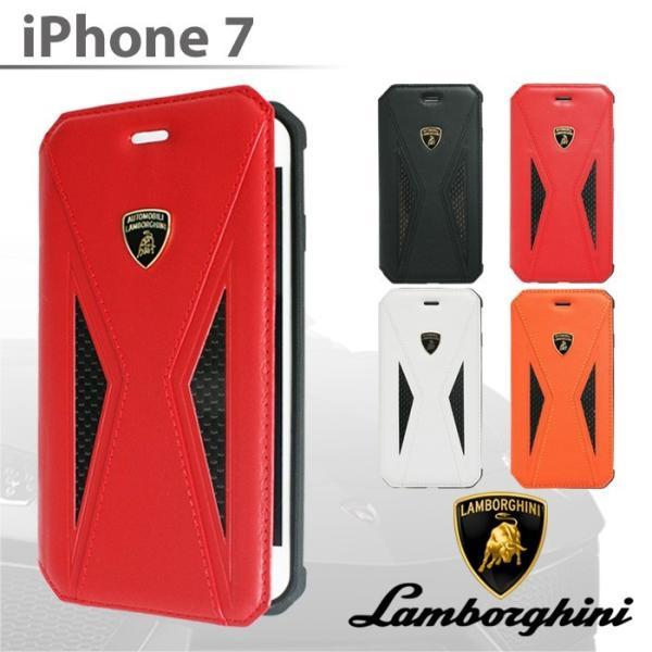ランボルギーニiPhone7ケース
