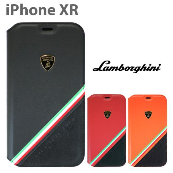 ランボルギーニ iPhoneXR 手帳型ケース 公式ライセンス品 本革 アイフォンケース ブラック レッド オレンジ ブランド メンズ airs