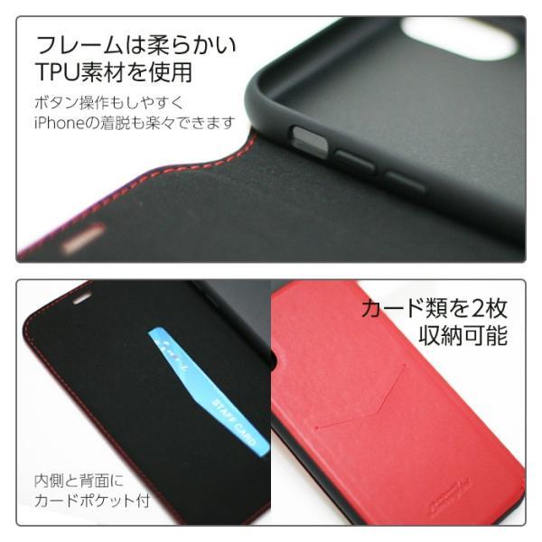 ランボルギーニ iPhoneXS Max 手帳型ケース 公式ライセンス品 本革 アイフォンケース ブラック レッド オレンジ ブランド メンズ|airs|05