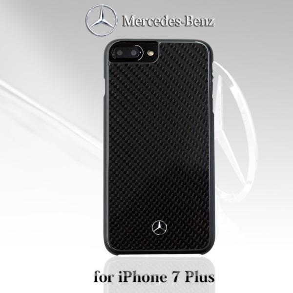 メルセデスベンツiPhone7 Plus手帳型ケース