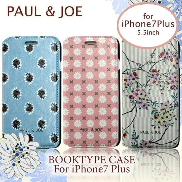 ポール&ジョーiPhone7 Plus手帳型ケース