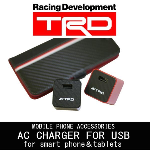 TRD ACアダプター